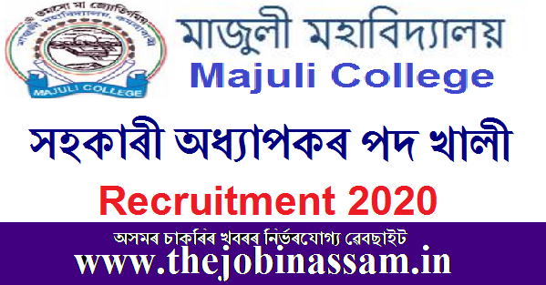 Majuli College Recruitment 2020