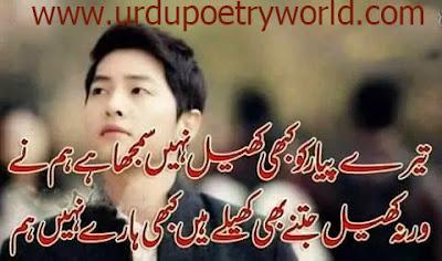 2 Lines Urdu Poetry | Urdu Poetry | Sad poetry images in 2 lines | Poetry Pics | Urdu Poetry World,Urdu Poetry 2 Lines,Poetry In Urdu Sad With Friends,Sad Poetry In Urdu 2 Lines,Sad Poetry Images In 2 Lines,