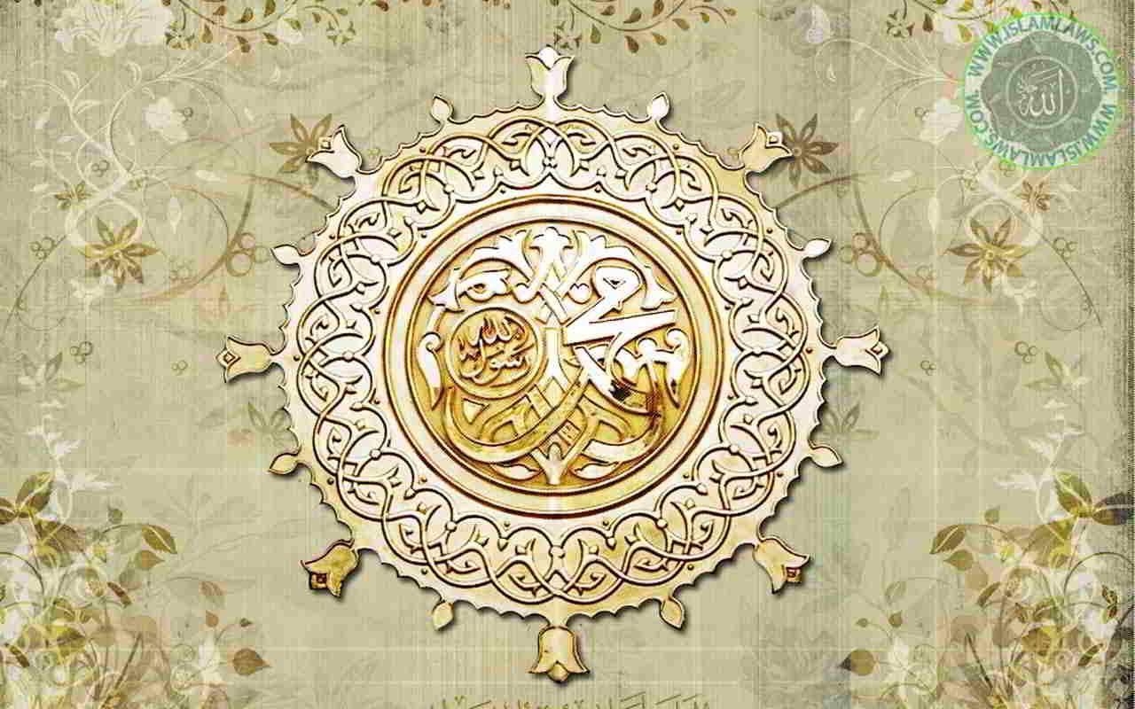 Lafzi - Pencarian Al Quran