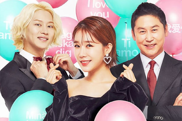 Download Variety Show Korea Love of 7.7 Billion Batch Subtitle Indonesia