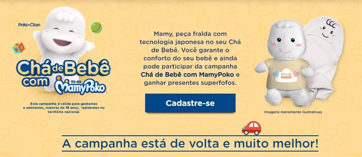 Promoção MamyPoko 2020 Ganhe Kit Cobertor + Pelúcia Chá de Bebê - Até 16/08/2020
