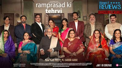 Ram Prasad Ki Tehrvi movie review bitchingfilms
