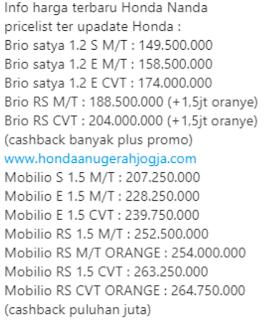 harga-mobil-honda-akhir-tahun