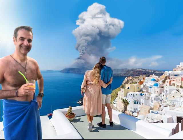 Πάρτι στο twitter με την επίσκεψη στη Σαντορίνη του… τουρίστα Μητσοτάκη!