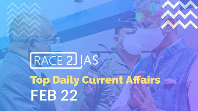 Daily Current affairs and Questions from The Hindu & PIB- February 22 | India-Maldives| Chandrayaan 3 |International Mother Language Day