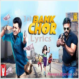 Jai Baba Bank Chor Lyrics Bank Chor [2017]