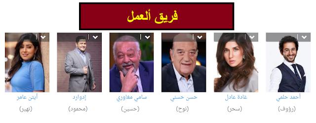 فيلم عربى كومدى | على جثتى | احمد حلمى وغاده عادل