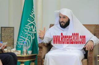 صدور قرار من وزير العدل بإلغاء إيقاف الخدمات ووضع ضوابط للحبس التنفيذي اخبار السعودية