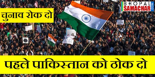 चुनाव रोक दो, पहले पाकिस्तान को ठोक दो: गुजरात के मंत्री ने कहा | NATIONAL NEWS