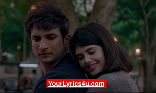 Yourlyrics4u.com:- Taare Gin Lyrics from movie Dil Bechara