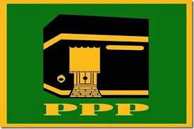 PPP Hasil Muktamar Jakarta Audiensi ke Menkumham