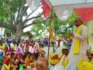 FB_IMG_1568042460854 जहूराबाद विधानसभा के मरदह ब्लाक के कार्यकर्ताओं एवं पदाधिकारीयो की बैठक