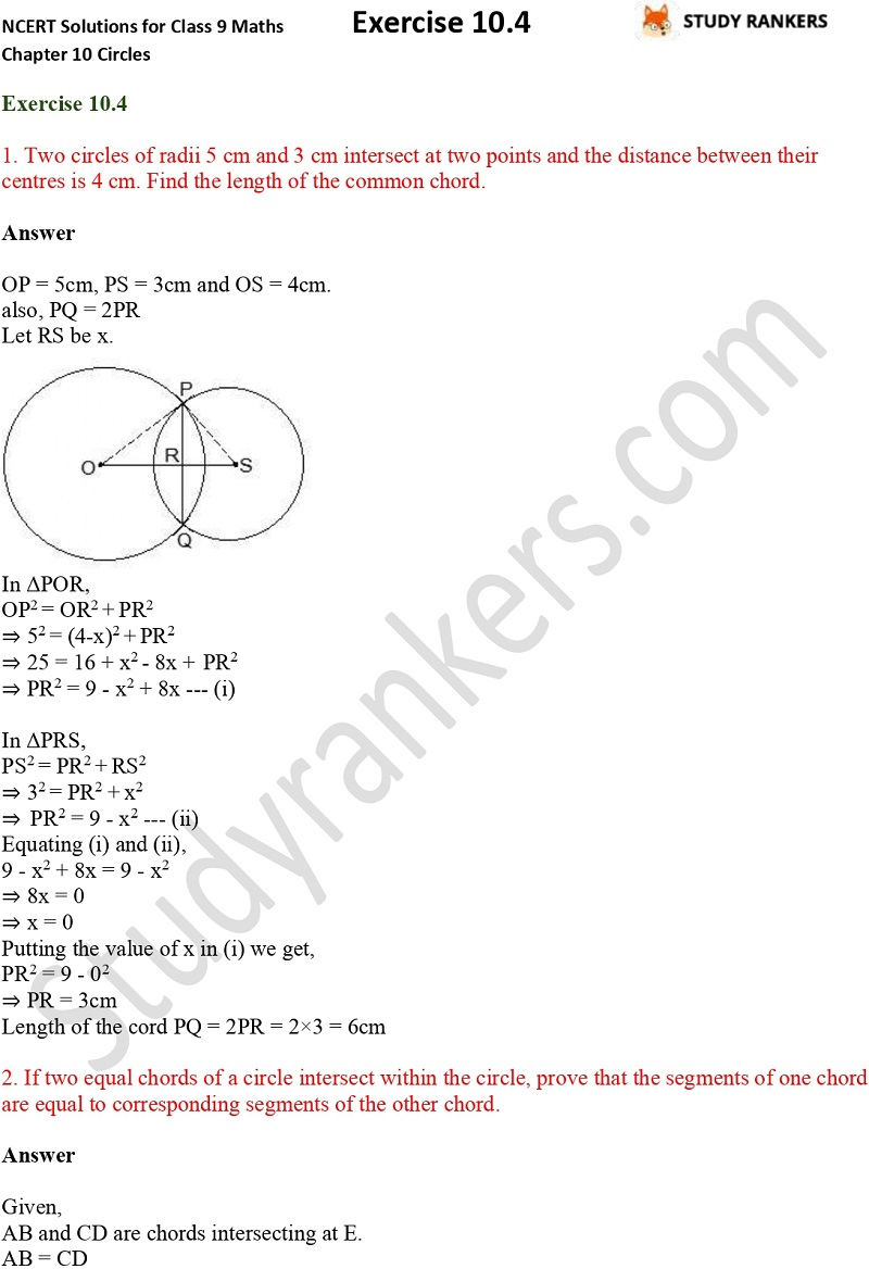 NCERT Solutions for Class 9 Maths Chapter 10 Circles Exercise 10.4 Part 1