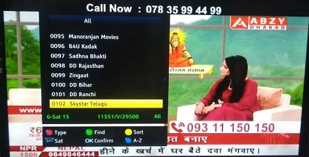 Abzy Dhakad Hindi movie channel now available at Channel Number 80