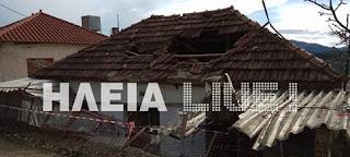 Λέπρεο: Βράχοι ξεκόλλησαν από πλαγιά και διέλυσαν σπίτι