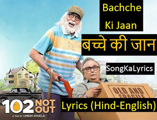 bachche-ki-jaan-song-ka-lyrics-102-not-out-बच्चे-की-जान