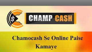 champcash earn money