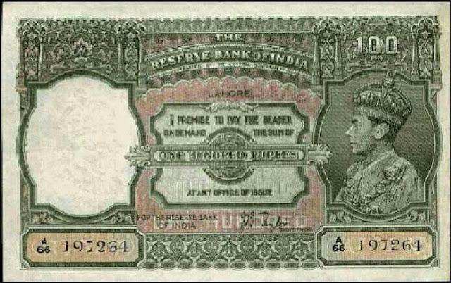 अगर ये नोट हैं आपके पास तो मिलेंगे लाखों रुपए, पुराने सिक्कों की भी लग रही हैं बोली