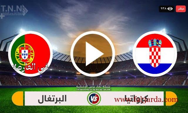 موعد مباراة كرواتيا والبرتغال بث مباشر بتاريخ 17-11-2020 دوري الأمم الأوروبية