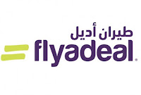 شركة طيران أديل تعلن عن توفر وظائف إدارية وتقنية شاغرة