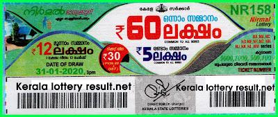 Kerala Lottery Result 31-01-2020 Nirmal NR-158 (keralalotteryeresult.net)