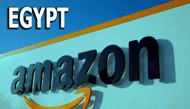 عشرات الوظائف فى أمازون مصر