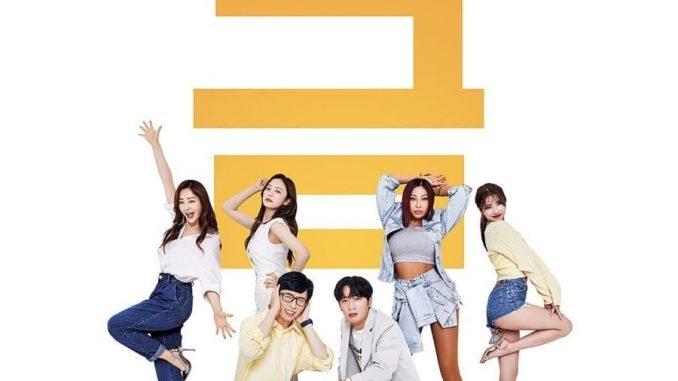 Download Six Sense Season 2 Episode 1-14 End Subtitle Indonesia
