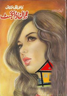 Imran Digest February 2020