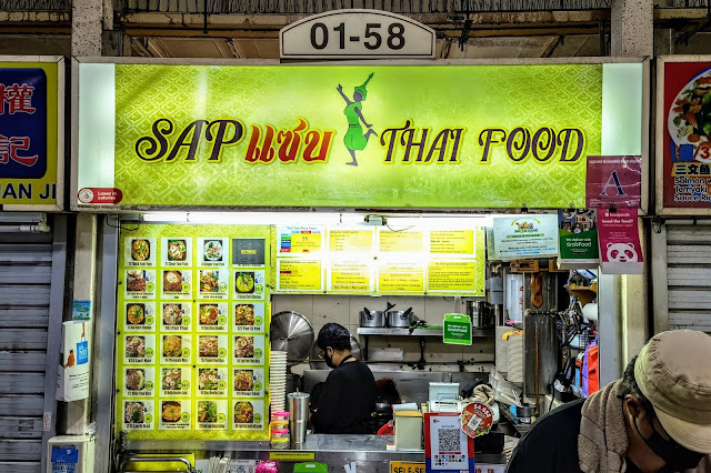 Best_Amoy_Street_Food_Centre_Guide