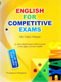 english for competitive exams pdf download