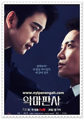 the devil judge sub indo nonton the devil judge sub indo pemain the devil judge moon woo jin ji sung