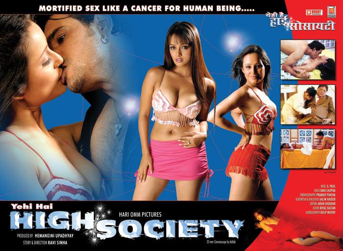 yehi hai high society