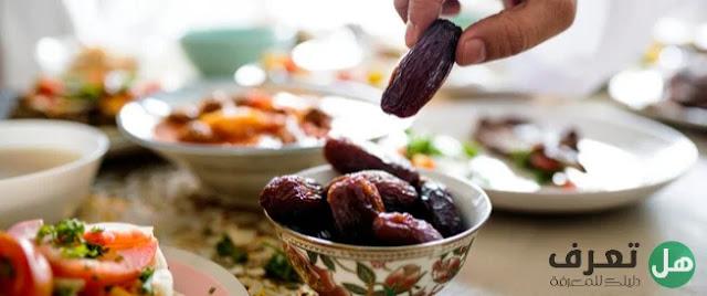 هل تعرف, ما هو أفضل رجيم في رمضان ؟