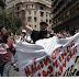 Απεργιακές συγκεντρώσεις σε Αθήνα και Θεσσαλονίκη την Πέμπτη για το εργασιακό νομοσχέδιο
