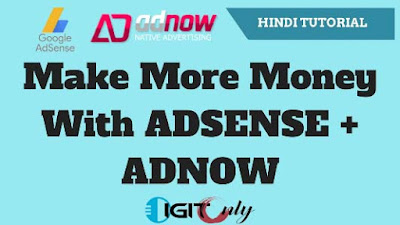 adnow native ads in hindi , adnow ads kaise lagaye