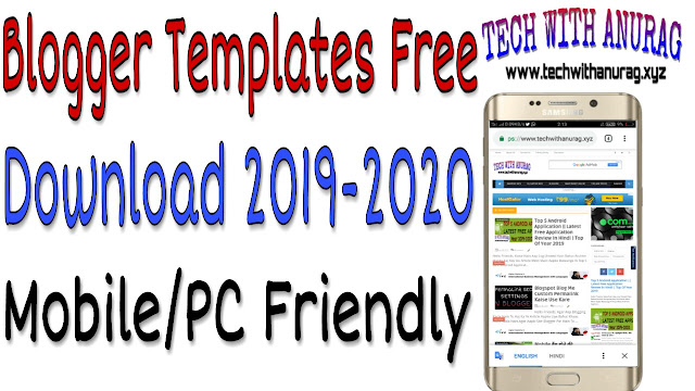 Free Blogger Templates Download Kare 2019-20