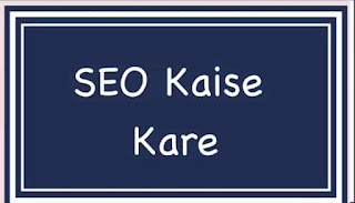 SEO Kaise Kare Full Detail in Hindi