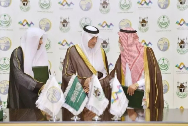 Liga Muslim Dunia Sebut Hanya OKI Lembaga Negara Islam