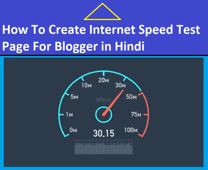 How To Create Internet Speed Test Page For Blogger in Hindi