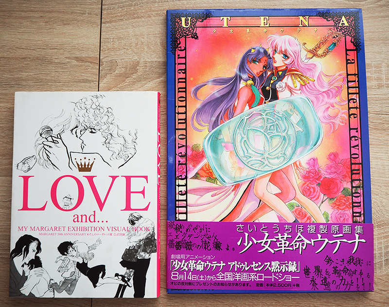 shoujo artbook