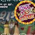 'Love Lagna Ani Locha' and 'Bun Maska' Serial on Zee Yuva Plot Wiki,Cast.Promo