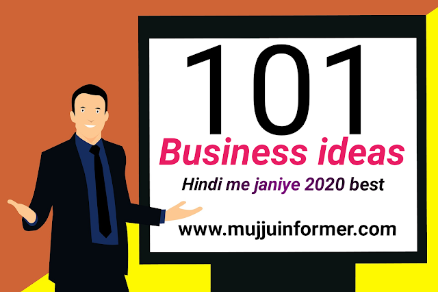new small business ideas in hindi बेहतरीन 101 बिज़नेस प्लान्स हिंदी,व्यापर आईडिया हिंदी ,कम पैसे में बिज़नेस आइडियाज