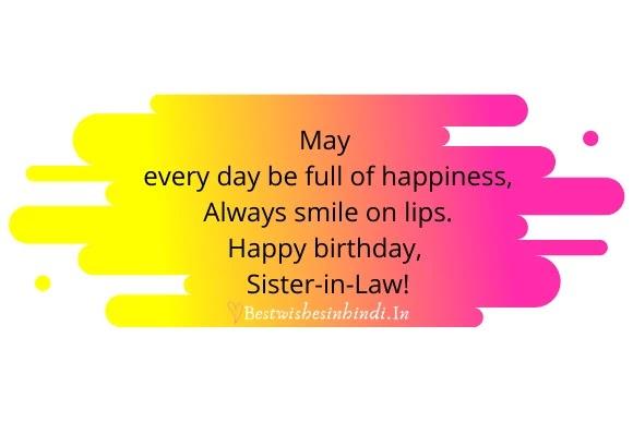 birthday greeting card images  for bhabhi