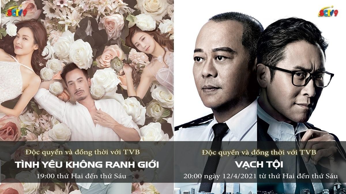 Lịch phát sóng phim Hongkong TVB trên kênh SCTV9 của truyền hình cáp SCTV