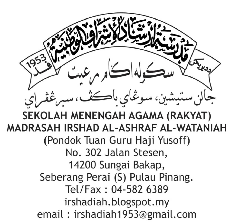 Madrasah Irshad Al-Ashraf Al-Wataniah: PENDAFTARAN PELAJAR