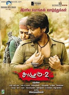 Kazhugu 2 (2019) Tamil Movie Download 123movies