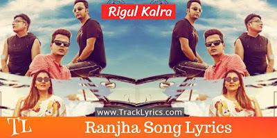 ranjha-punjabi-song-lyrics