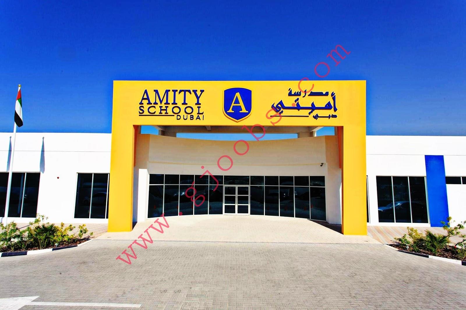 وظائف مدرسة أميتي التعليمية الشاغرة بأبوظبي