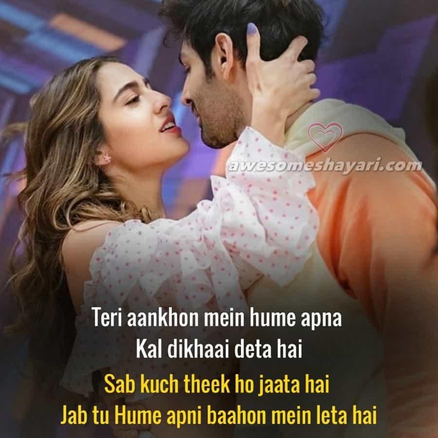 Cute love shayari dp, shayari dp, true love shayari dp, Teri Aankhon Mein Hume Apna