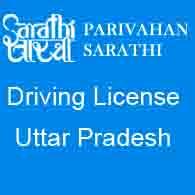 Sarathi Parivahan Driving Licence Up
